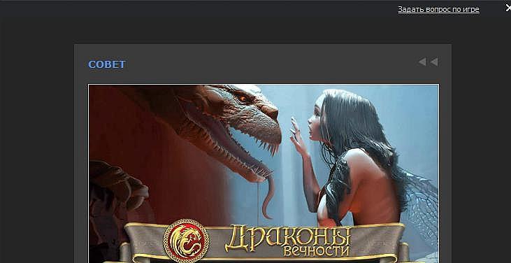 http://cu0.zaxargames.com/0/content/users/content_photo/07/50/2H6TOoJ11k.jpg