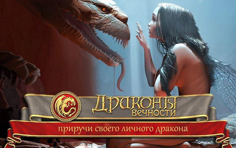 http://cu0.zaxargames.com/0/content/users/content_photo/0c/d0/EQyUFeLQaK.jpg